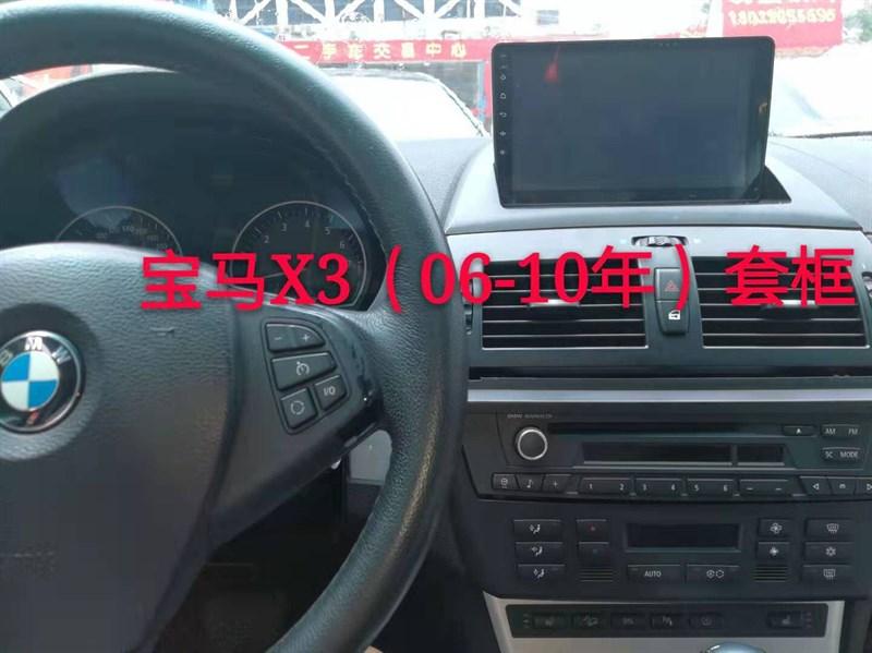 Màn Hình DVD Android 4G Cho Xe BMW X3